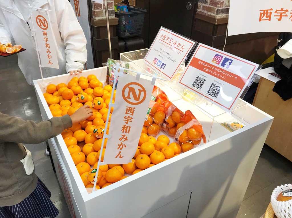 2018年11月23日(金)~25日(日)に、イオン新浦安店にて西宇和みかんPRイベントを開催しました。