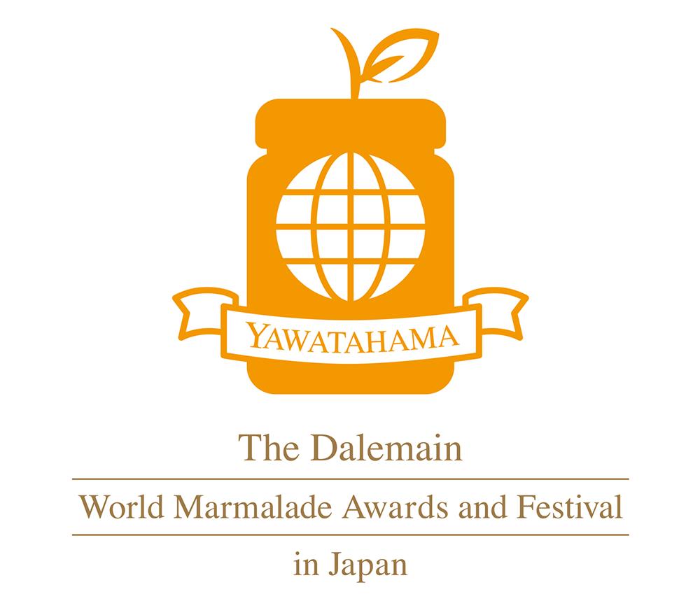ダルメイン世界マーマレードアワード&フェスティバル日本大会