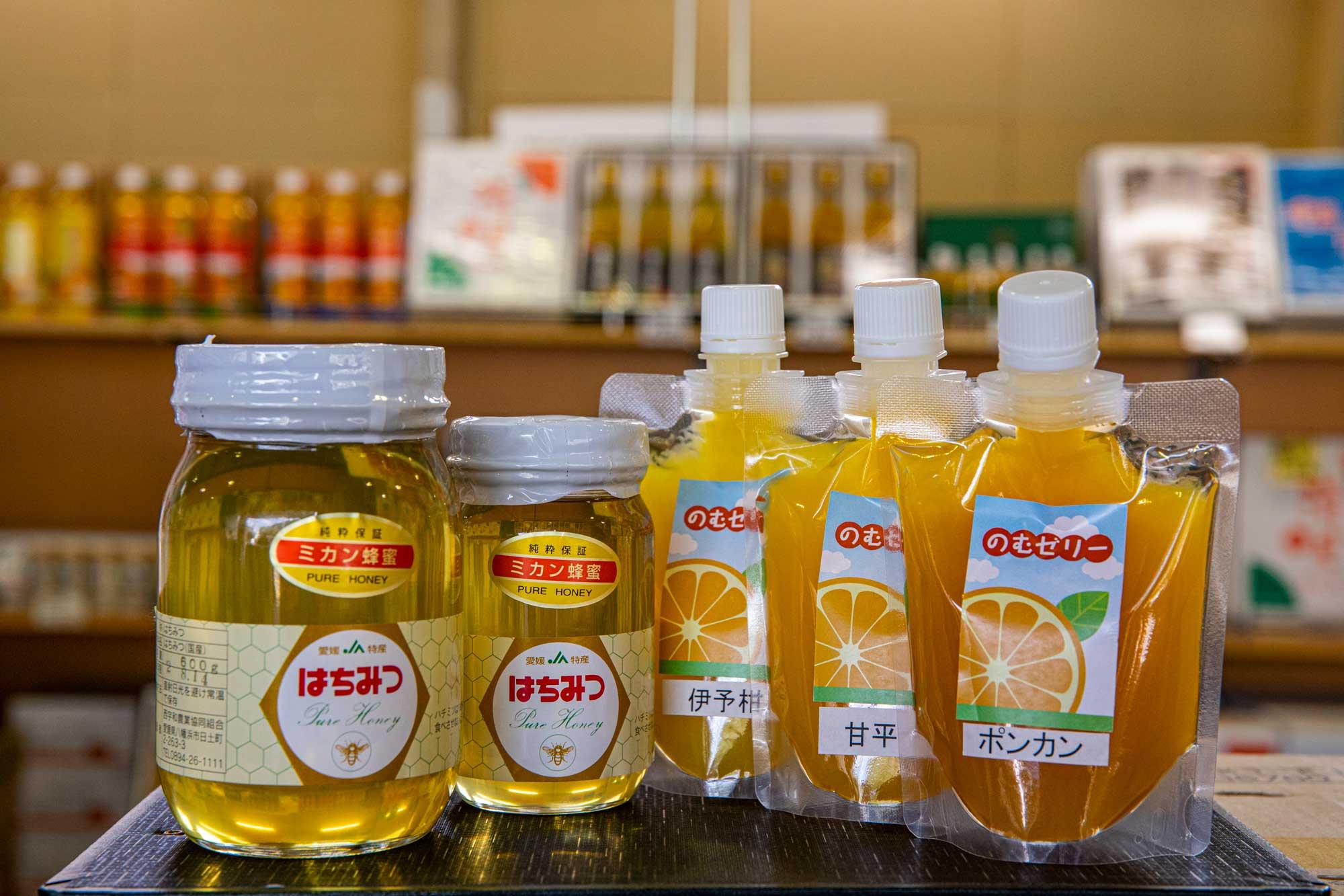 純粋保証 ミカン蜂蜜