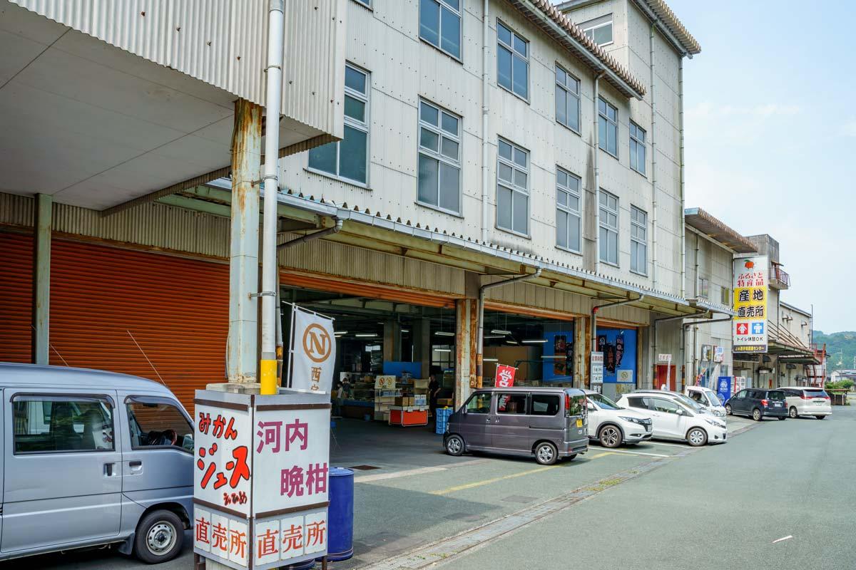 甘柑日和 直売所